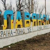 Сьогодні відзначається день звільнення від сепаратистів Слов'янська та Краматорська