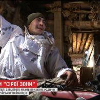 """Збройні Сили України та бойовики """"поділили"""" село на Донеччині"""