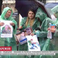 """Тиск США чи роль """"миротворця"""": чому Медведчук попросив Путіна домовитись з """"ЛДНР"""" про обмін бранцями"""