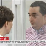 """Скандальний арешт Гужви - відкриття """"кремлівської консерви"""" чи замах на свободу слова"""