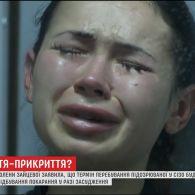 Адвокат Олени Зайцевої знайшла пом'якшувальні обставини для поблажливішого вироку суду