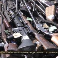 В Бразилії провели показову утилізацію незаконної зброї