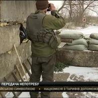 Україна віддала бойовикам діда-терориста, який приніс бійцям банку меду з вибухівкою