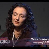 Подвійний удар. Україна. Історія катастроф 4 серія