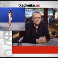 Костянтин Меладзе. ТКАЧЕНКО.UA