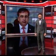 Правда о Вашингтонском институте, где преподает Саакашвили - Гроші