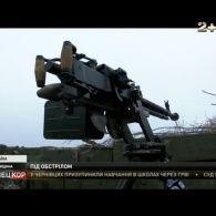 Луганщина - під обстрілами бойовиків