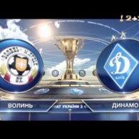 Волинь - Динамо - 1:4. Відео матчу