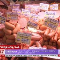 Які ковбаси полюбляють українці