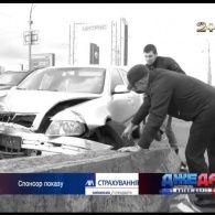 Що змінилося на ринку страхування в Україні