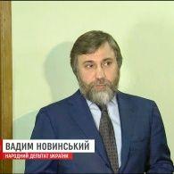 Олігарх Вадим Новинський може опинитися на лаві підсудних