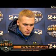 Віталій Буяльський про свою травму у матчі
