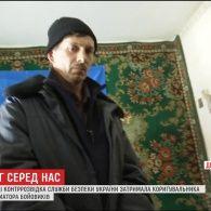 Розстріляна Авдіївка наповнена цілою мережею агентів бойовиків