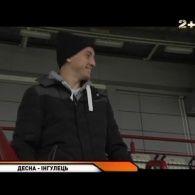 Десна – Інгулець - 1:0. Огляд матчу Першої ліги