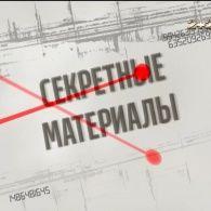 Хто зайняв палаци людей Януковича – Секретні матеріали