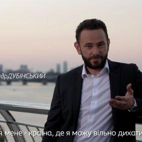 25 независимых лет. Александр Дубинский