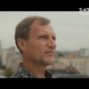 Олег Скрипка: Проект Оберег призывает к единству нации