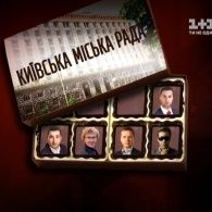 Депутатское ассорти: как живут современные авторитеты столицы - Гроші