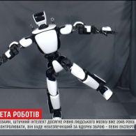 Стрімка роботизація може призвести до масового безробіття в світі