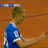 Зоря - Динамо - 0:2. Відео голу Буяльського