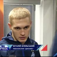 Янг Бойз - Динамо - 0:1. Великий реванш на горезвісному полі в Берні