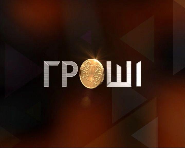 Видео новости канал россия 24 прямой эфир
