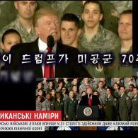 Північна Корея змоделювала напад на літаки та авіаносець США