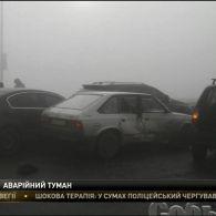 На Дніпропетровщині зіштовхнулися 9 автомобілів та автобус через сильний туман