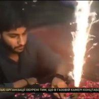 В Пакистані друзі підпалили голову іменинника