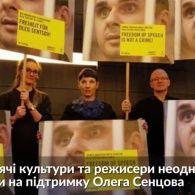 Сьогодні українському політв'язню Олегу Сенцову виповнюється 41 рік