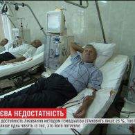 Тисячі українців з нирковою недостатністю залишаються безпорадними до вступу в дію медреформи