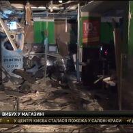 Вибух у Петербурзі назвали терактом