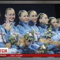 У різних кінцях світу наші спортсмени подарували України сім золотих медалей
