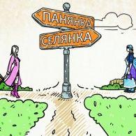 Барышня-Крестьянка 87 выпуск. Ляля Самусева и Марина Коваль