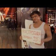 Віталька 5 сезон 94 серія. Моду народу