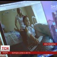 Угорська компанія прописала дитину на цвинтарі, замість обіцяного лікування