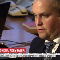 """""""Удар"""" по Холодницькому поставив під питання антикорупційну юстицію в Україні"""