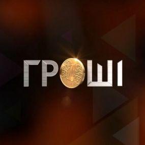Звільнення голови Укроборонпрому і кровопролиття в Каховка протеїн агро  - Гроші
