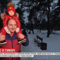 """Комік Юрій Ткач наважився пройти відбір на шоу """"Голос країни"""""""