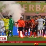 Футбольний матч у Львові вибухнув найгучнішим спортивним скандалом року