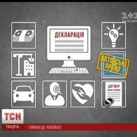За допомогою електронних декларацій українці самі зможуть контролювати своїх чиновників