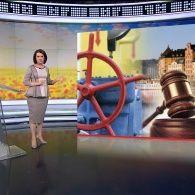 Головні успіхи України в міжнародній політиці за тиждень