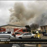 Потужний вибух пролунав на одному з найбільших газових вузлів Європи