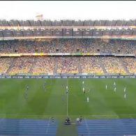 """На початку матчу """"Динамо"""" - """"Сталь"""" стався конфуз із вшануванням жертв теракту у Барселоні"""
