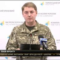 Позиції української армії біля Троїцького обстріляли з мінометів забороненого калібру