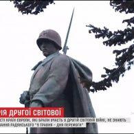 Велика Вітчизняна чи німецько-радянська війна: що пишуть про Другу світову в підручниках світу