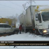 У Києві через негоду утворилися гігантські затори