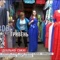 В Україні розпочався сезон пошуків випускного вбрання