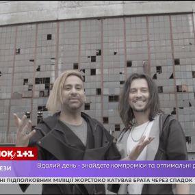 Амадор Лопес і його група Rumbero's випустили новий кліп
