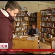 """Як студент, прибиральниця і нащадок роду Терещенків стали """"мерами"""" в Україні"""